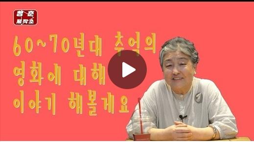 청춘제작소_이기정.jpg