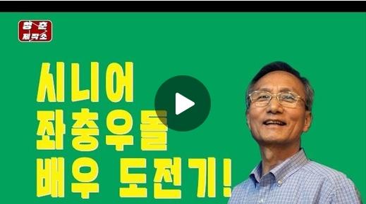 청춘제작소_윤충원.jpg