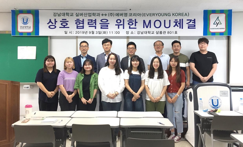 에버영코리아_강남대학교MOU_web.jpg
