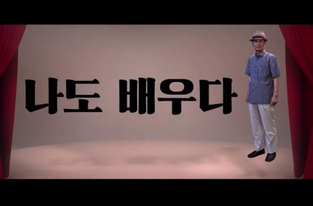 사본 -청춘제작소_윤충원.jpg